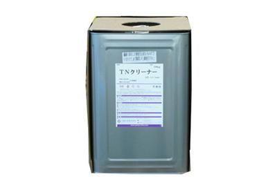 北日本製作所の溶剤